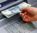 В России предложили запретить зарплату наличными
