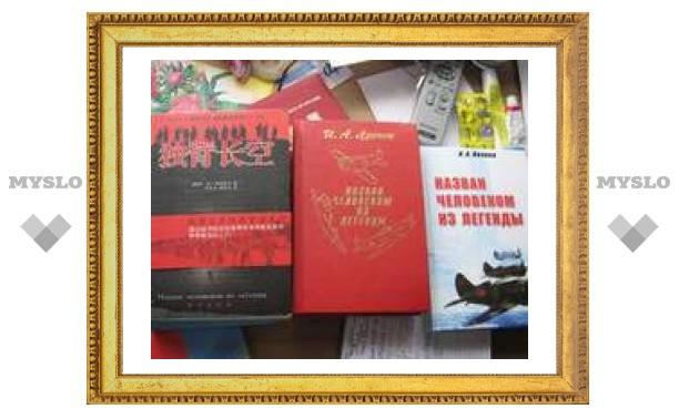 Книгу ветерана из Тулы издали в Китае