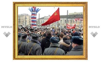 В Туле готовится второй «митинг несогласных»