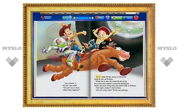 """""""Disney"""" выкладывает в интернет оцифрованные детские книги"""