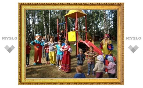 В Туле открылась новая детская площадка