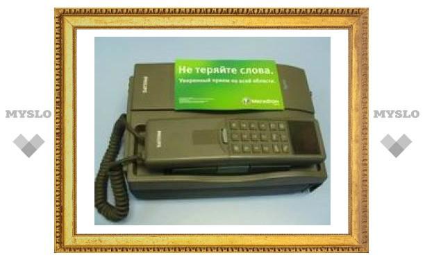 В Туле найден самый старый мобильник