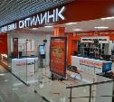Ситилинк: Тула вошла в топ-5 городов по продажам в «Киберпонедельник»