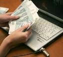 В Туле задержана интернет-мошенница