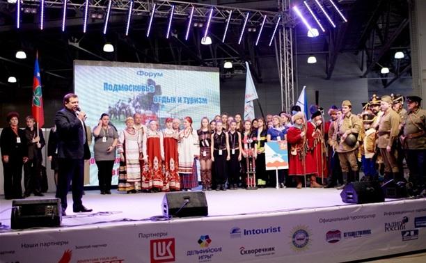 Тульская область признана лидером по событийному туризму в России