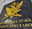 9 июня во всех отделах УФССП пройдёт день открытых дверей