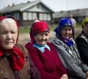 Минфин хочет отказаться индексировать пенсии согласно уровню инфляции