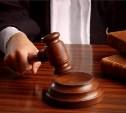 В Туле майора, избивавшего солдат и вымогавшего у них взятки, приговорили к штрафу в 4,5 млн рублей