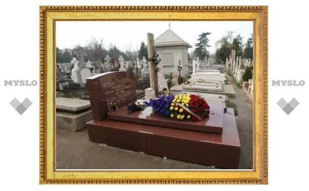 В Румынии перезахоронили останки Чаушеску