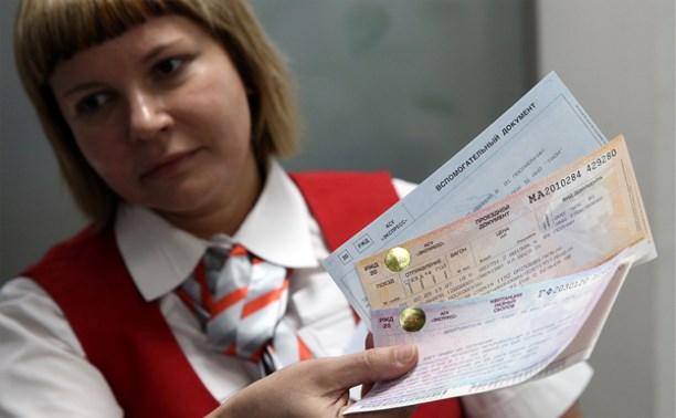В России хотят ввести систему единого билета на все виды транспорта