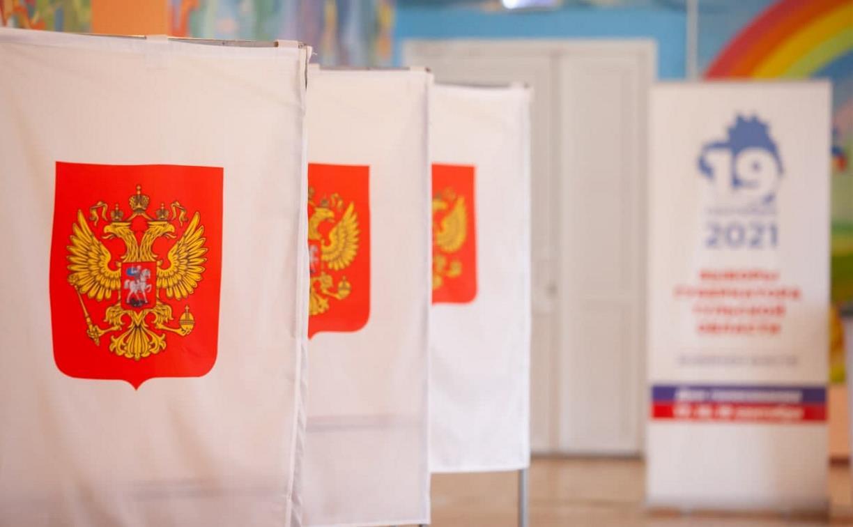 Избирком огласил результаты выборов в Тульской области