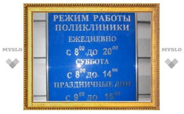 Поликлиники Москвы перешли на круглосуточный режим работы