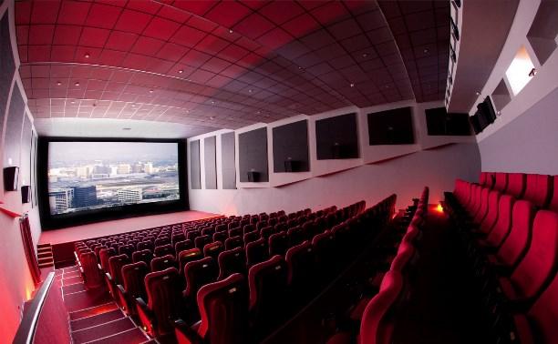 Правительство поддержало кинотеатры в малонаселенных пунктах