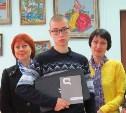 Туляку-инвалиду подарили ноутбук