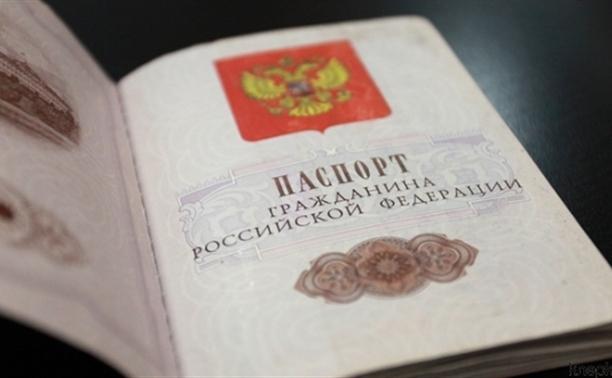 Иностранцам стало проще получить гражданство РФ
