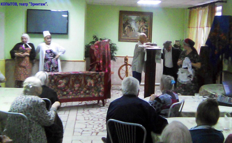 Тульским пенсионерам показали «Бессовестных»