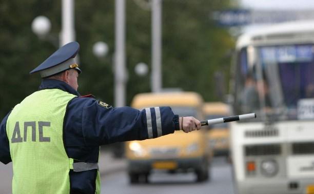 В Туле стартовал рейд ГИБДД по проверке автобусов и маршруток
