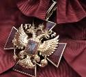 Замдиректора Кимовского завода получил медаль ордена «За заслуги перед Отечеством»