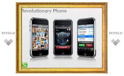 Обновление от Apple сломает взломанные iPhone