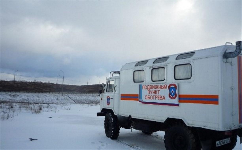 Из-за непогоды МЧС размещают на трассах мобильные пункты обогрева и питания