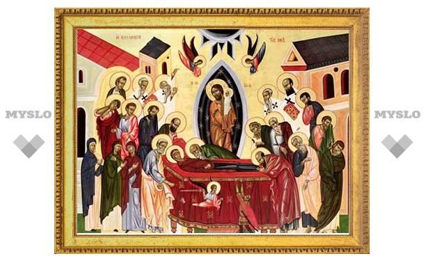 Православные отметят Успение Богородицы
