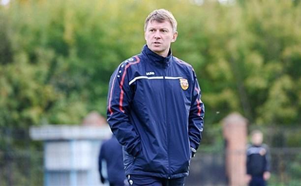 Тренер Андрей Козлов покинул «Арсенал»