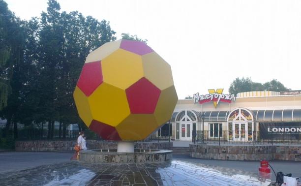 Болельщики «Арсенала» мечтают, чтобы заработал мяч-фонтан