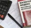 Налоговые инспекции приглашают туляков на день открытых дверей
