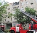 19 июля в алексинской пятиэтажке загорелась квартира