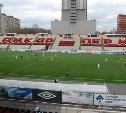 Молодежка «Арсенала» проиграла пермскому «Амкару»: 0:1
