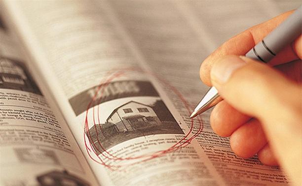 Туляки заинтересовались покупкой жилья в Крыму