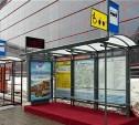 В центре Тулы появятся 16 новых остановочных павильонов