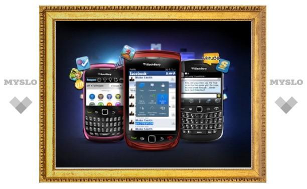 С пользователями BlackBerry рассчитаются за сбой бесплатными приложениями