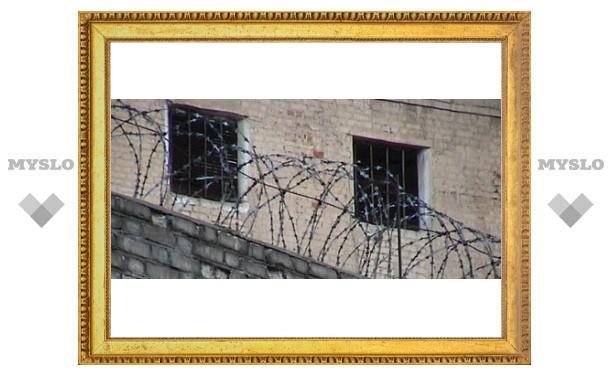 Туляка отправили в тюрьму за долги