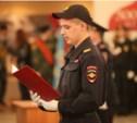 Тульские полицейские приняли присягу в музее оружия