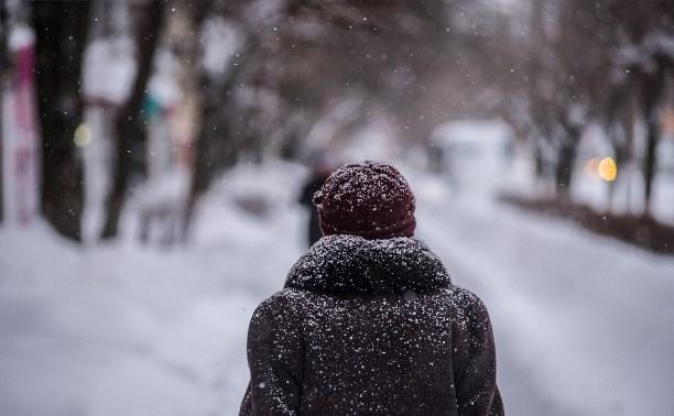 Тулу ожидают самые холодные выходные января