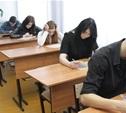 Школьники начали сдавать досрочные ЕГЭ