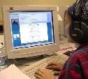 В России школы постепенно переходят на онлайн-обучение из-за гриппа