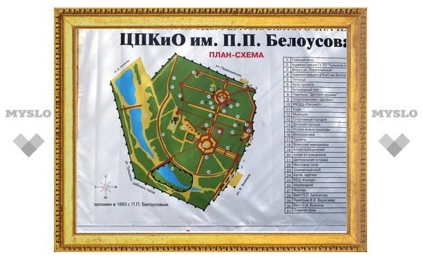 В Центральном парке Тулы житель Курской области наложил на себя руки