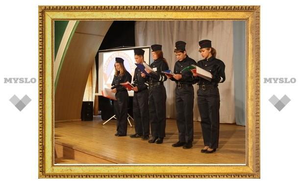 В Туле наградили юных инспекторов дорожного движения