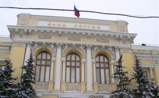 ЦБ России определил 10 системно значимых банков