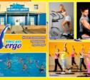 Велнесс-центр «N-ergo» - ваша красота, здоровье и успех