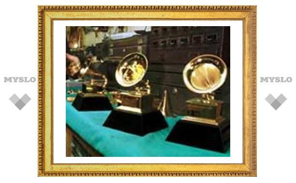 В США объявлены номинанты на Grammy