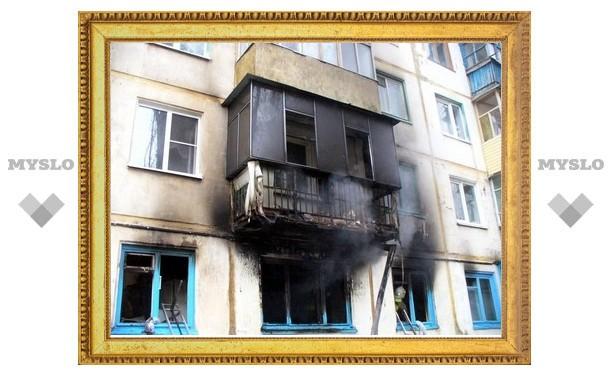Ефремовца осудили за взрыв газа