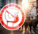 Роспотребнадзор не советует посещать Италию и Южную Корею из-за вспышки коронавируса