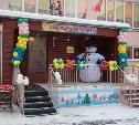 На ул. Кауля в Туле открылся новый детский сад