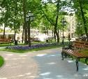 В Новомосковске появится новый сквер