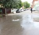 """В центре Тулы появился новый """"фонтан"""""""