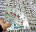 В Туле спрос на жилье в новостройках за год снизился на 6%, а цены выросли на четверть