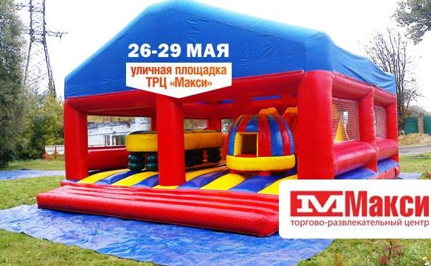 Батутный фестиваль в ТРЦ «Макси»